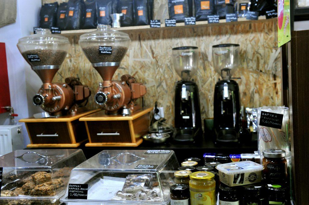 Greek Coffe